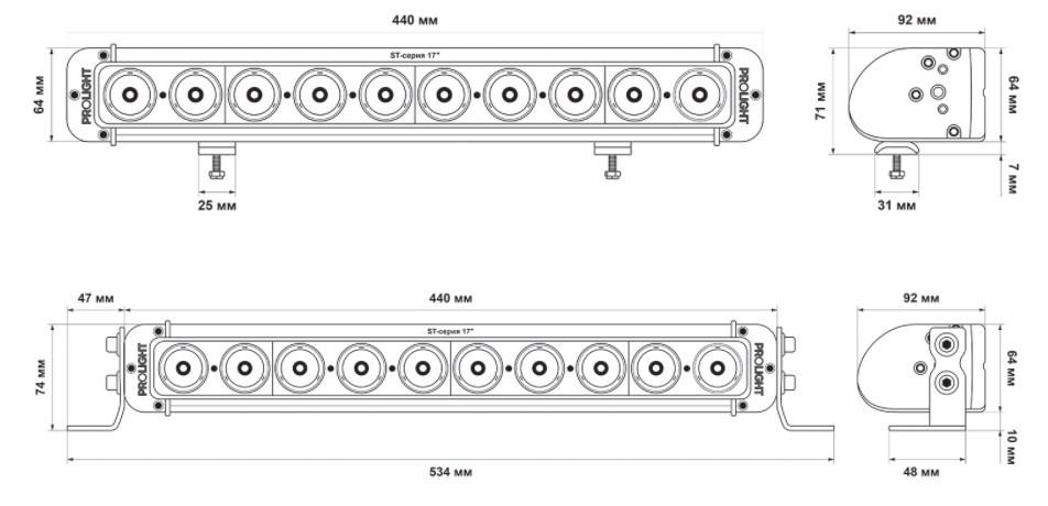 Купити Світлодіодна балка ProLight ST 17 100Вт 10-17100