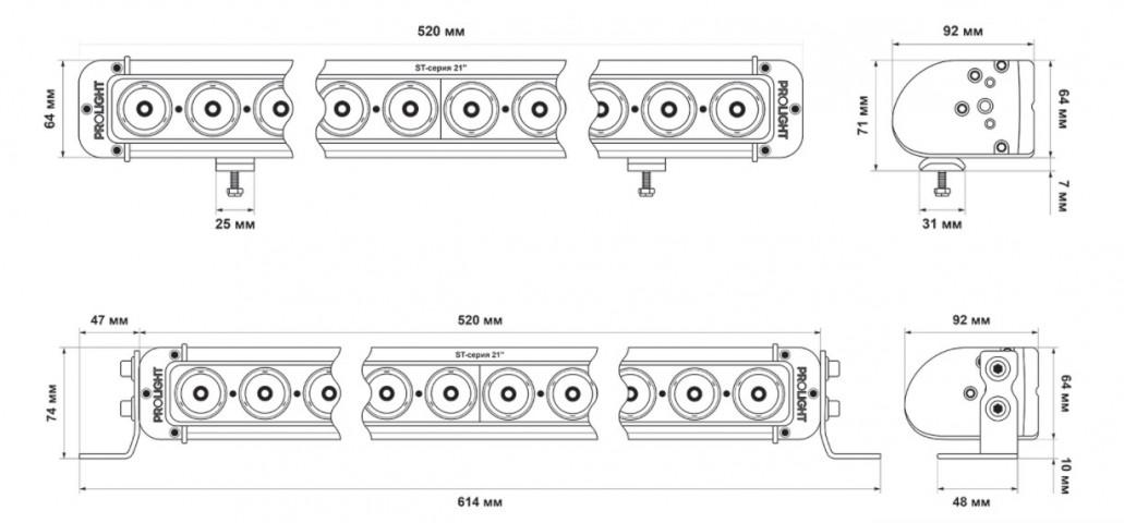 Купить Светодиодная балка ProLight ST 21 120Вт 10-21120