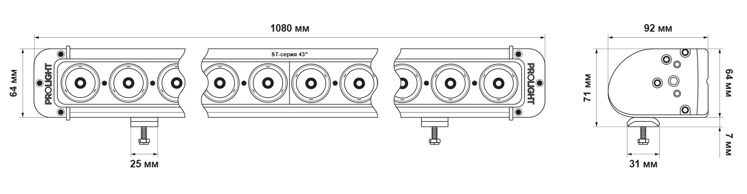 Купити Світлодіодна балка ProLight ST 43 260Вт 10-43260