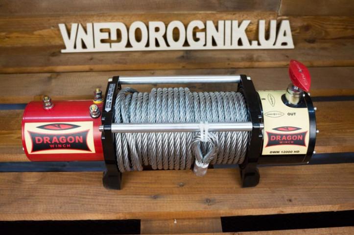 Купити Лебідка автомобільна електрична Dragon Winch DWM 12000 HD