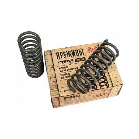 Купити Передні пружини РИФ для УАЗ Патріот 0-50 кг ліфт 50 мм комплект 2 шт