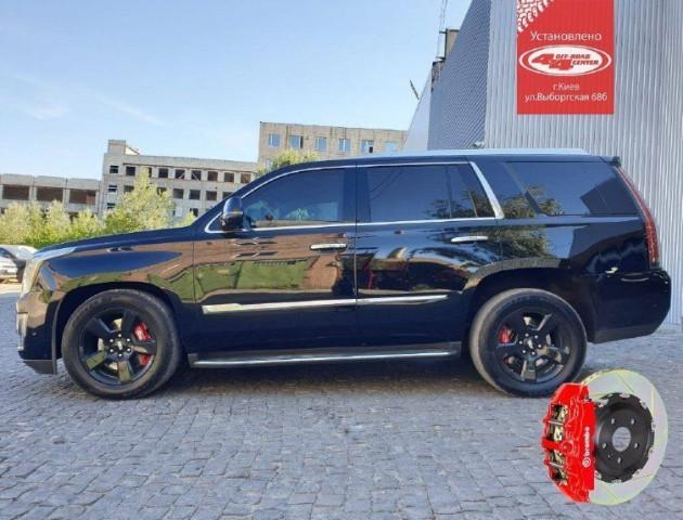 Купить Тормозная система передняя BREMBO Gran Turismo для Cadillac Escalade 15+ 1J2.9018A2