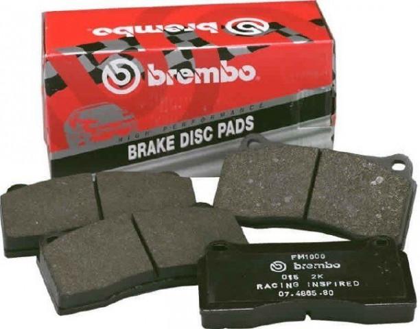Купить Комплект усиленных тормозных колодок BREMBO GT Sub-07F 107.7275.80