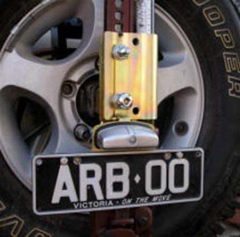 Купити Кріплення домкрата до виносного кріплення запаски RHS ARB 5700060