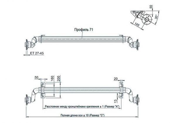 Купити Ось торсіонна AL-KO PLUS OPTIMA без гальм 750 кг 1250 мм (98х4)