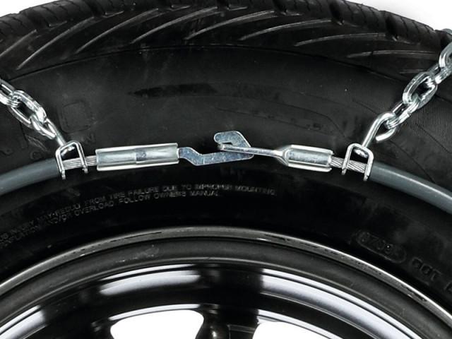 Купити Ланцюги на колеса Pewag XMR 75V Brenta-C 4x4 12359