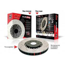 Купити Посилений вентильований тормозний диск для 5000 Audi A8/S8 DBA5242SL