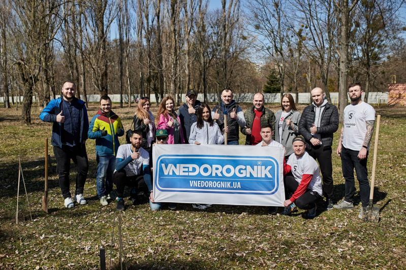 Компания Vnedorognik.ua приняла участие во всемирной акции «1 млн деревьев за 1 день в 100 городах мира» image 13