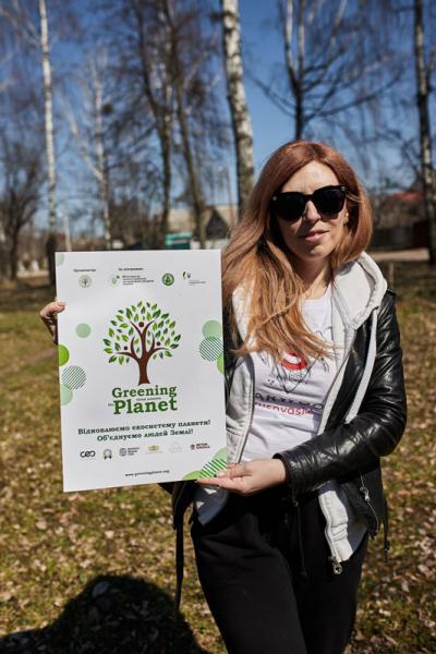 Компания Vnedorognik.ua приняла участие во всемирной акции «1 млн деревьев за 1 день в 100 городах мира» image 14