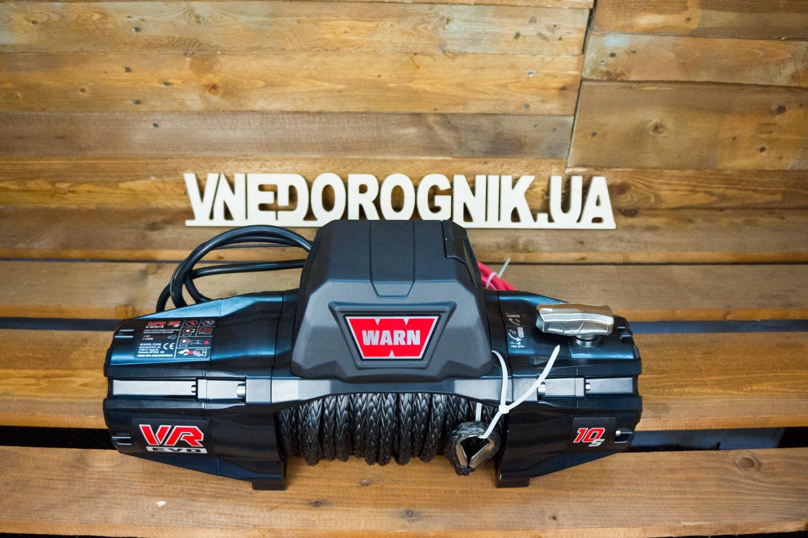Лебедка Warn EVO VR 10-S