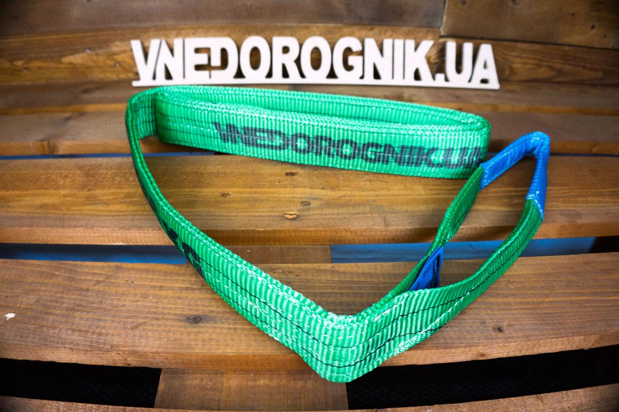 Стропа Vnedorognik на 12 тонн от 3 до 40 метров