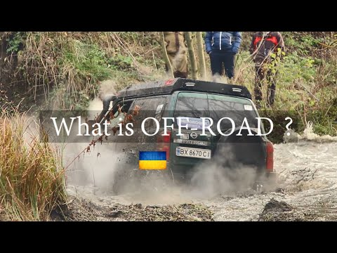 What is OFF-ROAD!?